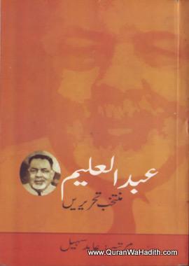 Abdul Alim Muntakhab Tahreere – عبدالعلیم منتخب تحریریں