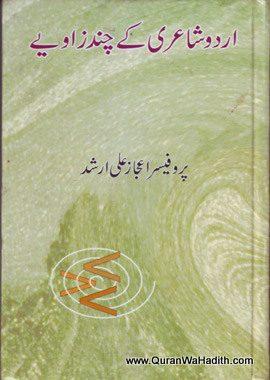 Urdu Shayari Ke Chand Zaviye