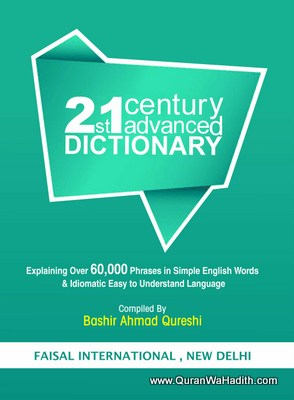 21st Century Advanced Dictionary – English