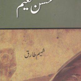 Hasan Naeem