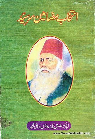 Intikhab Mazameen e Sir Syed