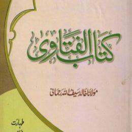 Kitab Al Fatawi