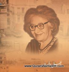 Kulliyat e Qurratulain Hyder 11 Vols – Aaina e Jahan – کلیات قرة العین حیدر
