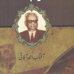 Qazi Abdul Wadood