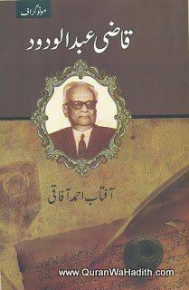 Qazi Abdul Wadood Monograph – قاضی عبدالودود مونوگراف
