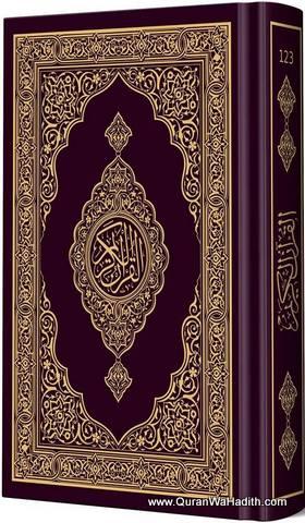 Quran Kareem Arabic Saudi Size