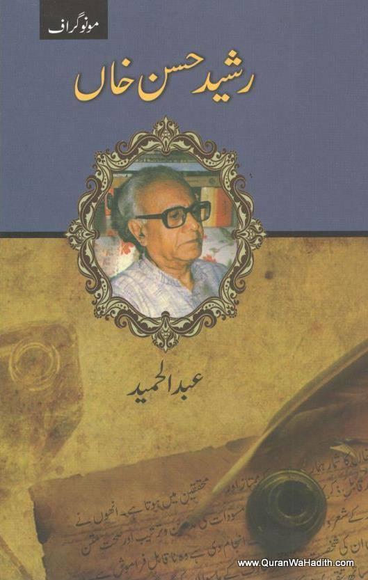 Rashid Hasan Khan Monograph, رشید حسن خاں مونوگراف