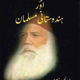 Sir Syed Aur Hindustani Musalman
