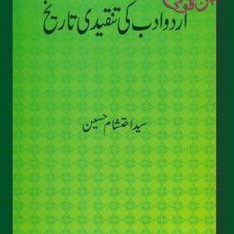 Urdu Adab Ki Tanqeedi Tareekh