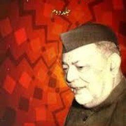 Kulliyat e Abdul Aleem