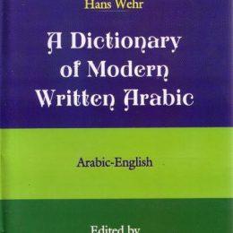 Hans Wehr A Dictionary of Modern Written Arabic Hans Wehr