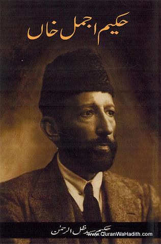 Hakim Ajmal Khan Biography, حکیم اجمل خان