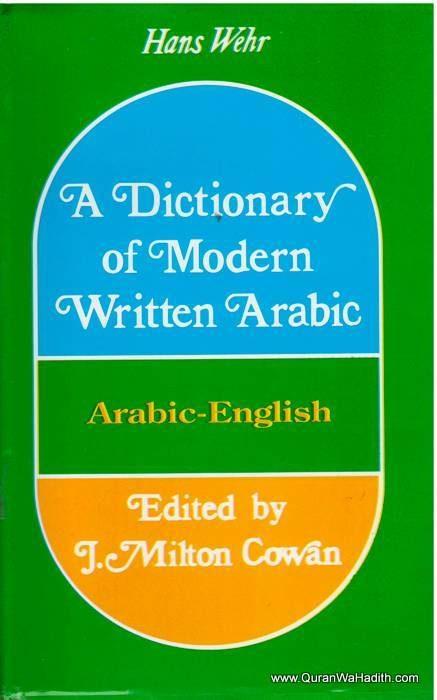 Hans Wehr A Dictionary of Modern Written Arabic
