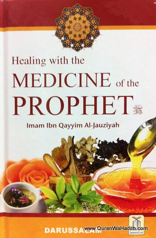 Healing with The Medicine of Prophet