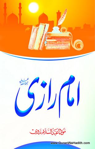 Imam Razi – امام رازی