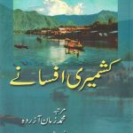 Kashmiri Afsanay