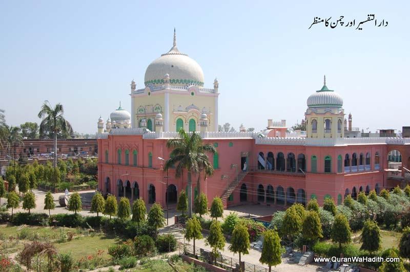 1249-1297 AH: Maulana Qasim Nanotvi – مولانا قاسم نانوتوی