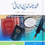Nasiruddin Albani Biography