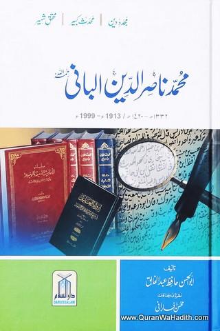 Nasiruddin Albani Biography – ناصر الدین البانی