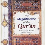 The Magnificence of The Quran
