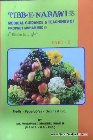 Tibb e Nabawi English – 3 Vols
