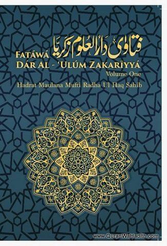 Fatawa Darul Uloom Zakariyya