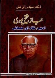 Niaz Fatehpuri Adab Niqad Aur Sahafi, نیاز فتح پوری ادیب نقاد اور صحافی