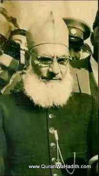 1315-1403 AH: Qari Muhammad Tayyab Qasmi – قاری محمد طیب