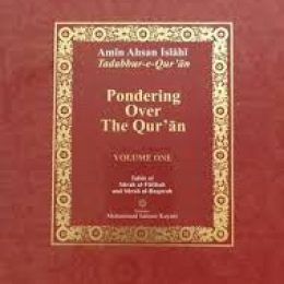Pondering Over The Quran