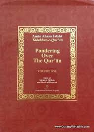 Pondering Over The Quran – Vol 1 – Tafseer By Maulana Amin Ahsan Islahi