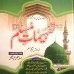 Tafheemat e Muslim