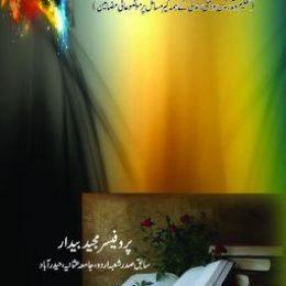 Karamad Adab