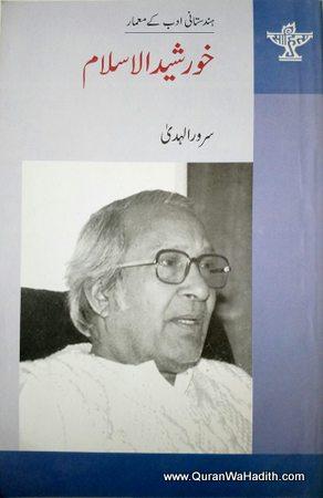 Khurshid ul Islam Hindustan Ke Adabi Mamar, خورشید الاسلام ہندوستانی ادب کے معمار