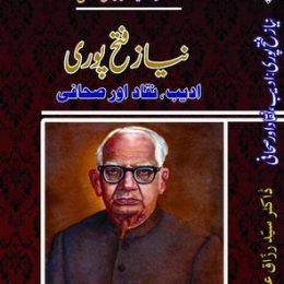 Niyaz Fatehpuri Adeeb Naqqad Aur Sahafi