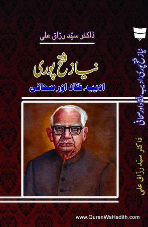 Niyaz Fatehpuri Adeeb Naqqad Aur Sahafi, نیاز فتح پوری ادیب نقاد اور صحافی