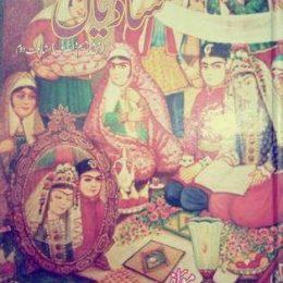 Saleteen e Daccan Ke Ahad Mein Shadiya