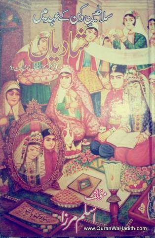 Saleteen e Daccan Ke Ahad Mein Shadiya – سلاطین دکن کے عہد میں شادیاں
