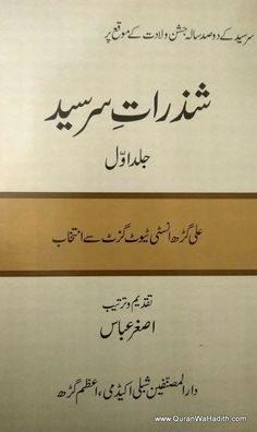 Shazrat e Sir Syed
