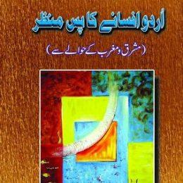 Urdu Afsane Ka Pasemanzar