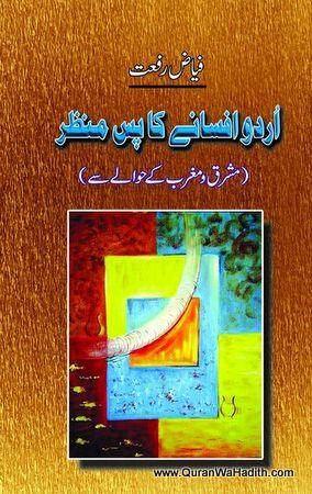 Urdu Afsane Ka Pasemanzar, اردو افسانے کا پاس منظر