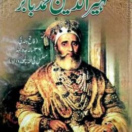 Zaheeruddin Muhammad Babur