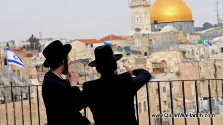 Madinah Ke Yahood – مدینہ کے یہود