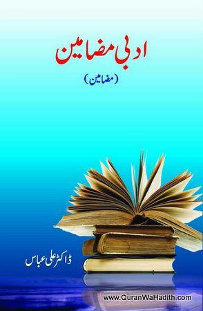 Adabi Mazameen – ادبی مضامین