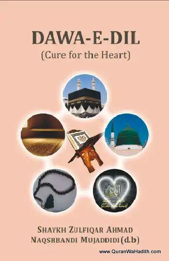 Dawa e Dil English, Cure For The Heart