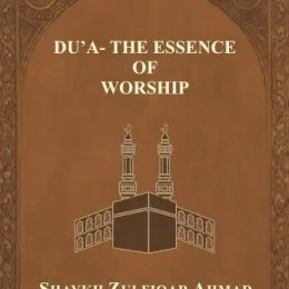 Dua The Essence of Worship