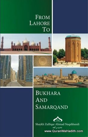 From Lahore To Bukhara And Samarqand