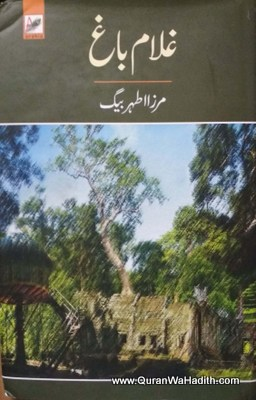 Ghulam Bagh Novel – غلام باغ