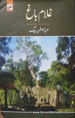 Ghulam Bagh Novel, غلام باغ