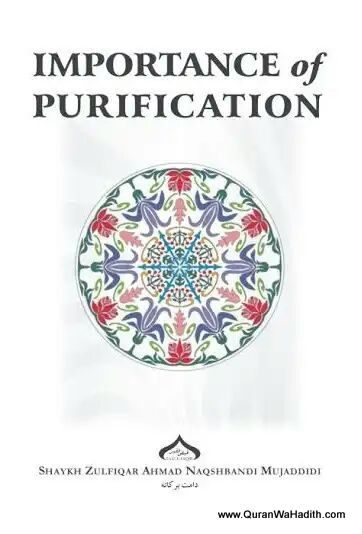 Importance of Purification