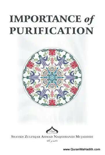 Importance of Purification